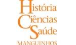 O primeiro hospício do Brasil e o controle social no fim do século XIX