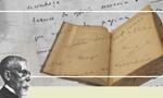 A importância da metalepse na ficção de Machado de Assis