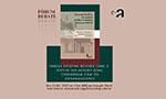 Fórum Debate – Os organizadores do Dicionário histórico de conceitos jurídico-econômicos (Brasil, séculos XVIII-XIX) recebem os pesquisadores Teresa Cristina Novaes e Airton Seelaender para uma conversa sobre a publicação
